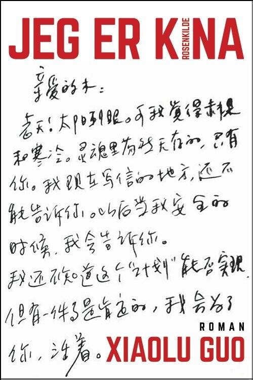 Jeg Er Kina - Xiaolo Guo - Bog
