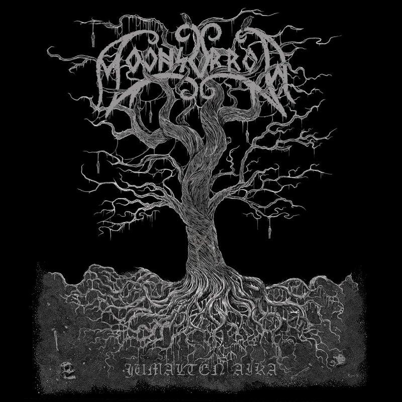 Moonsorrow - Jumalten Aika - Vinyl / LP