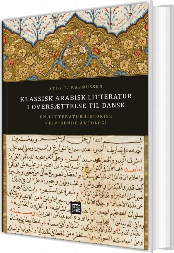 arabisk dansk ordbog bøger