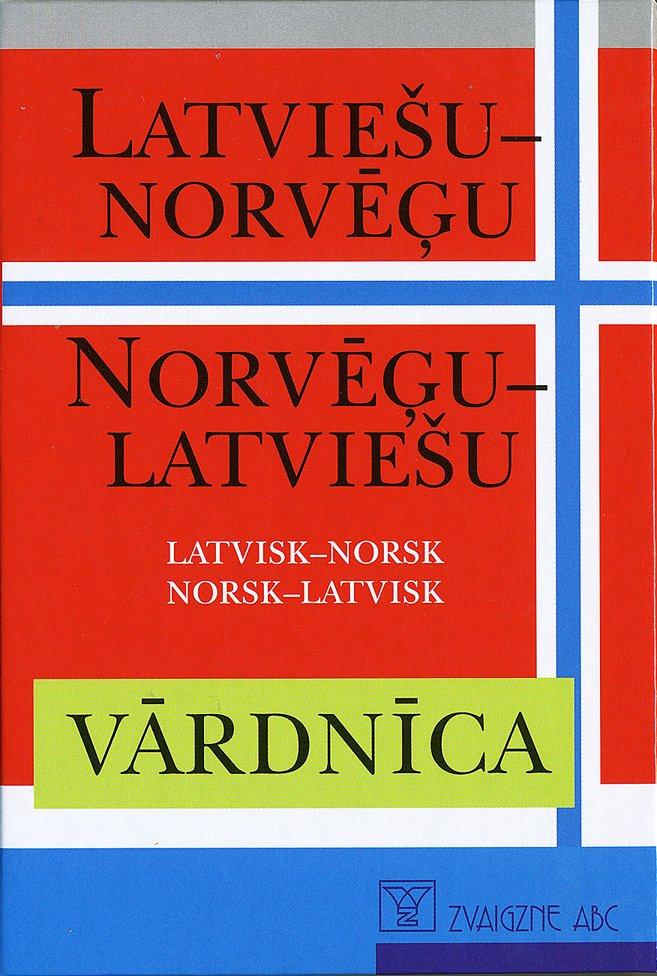 Latvisk - Norsk, Norsk - Latvisk Ordbok (lettisk) - Nils Dannemark - Bog