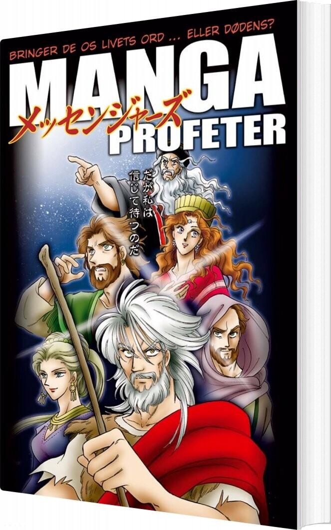 Image of   Manga Profeter - Bog
