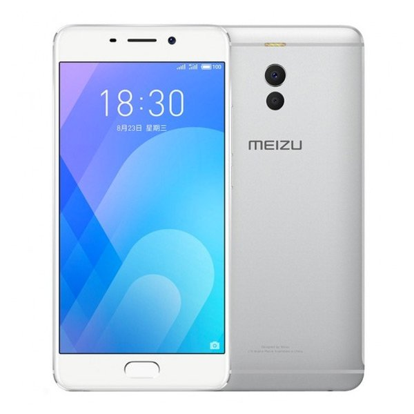 "Image of   Meizu M6 Note Mobiltelefon - 5,5"" Display - 16mp Kamera - 32gb Plads - Sølv"