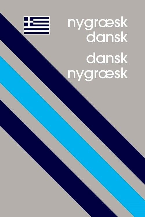 Image of   Nygræsk-dansk/dansk-nygræsk - Jannis Tritsaris - Bog