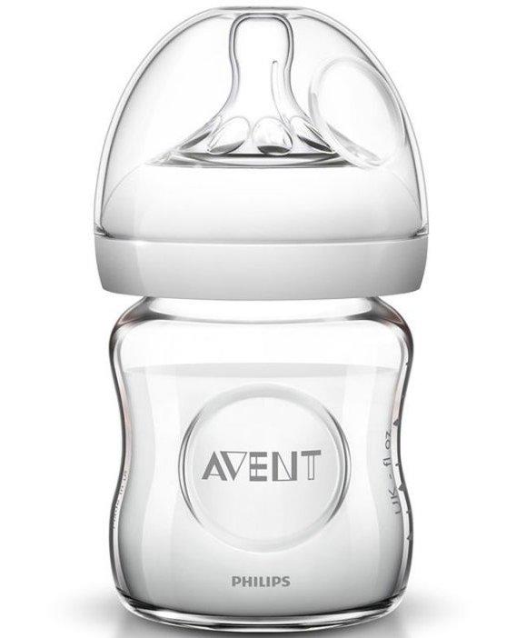 Image of   Philips Avent Sutteflaske I Glas - Natural - 120 Ml
