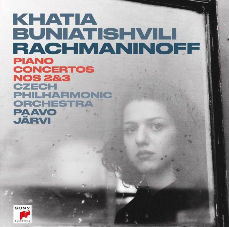Khatia Buniatishvili - Rachmaninoff Piano Concertos - Vinyl / LP