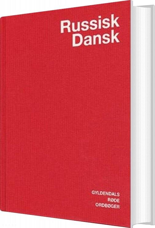 Image of   Russisk-dansk Ordbog - Jørgen Harrit - Bog