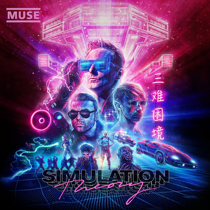 Image of   Muse - Simulation Theory - Deluxe Edition - CD