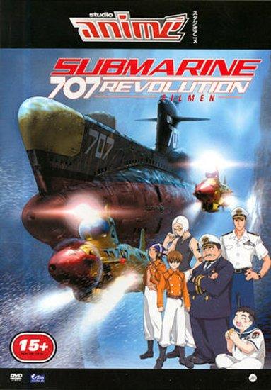 Billede af Submarine 707 - Revolution - DVD - Film