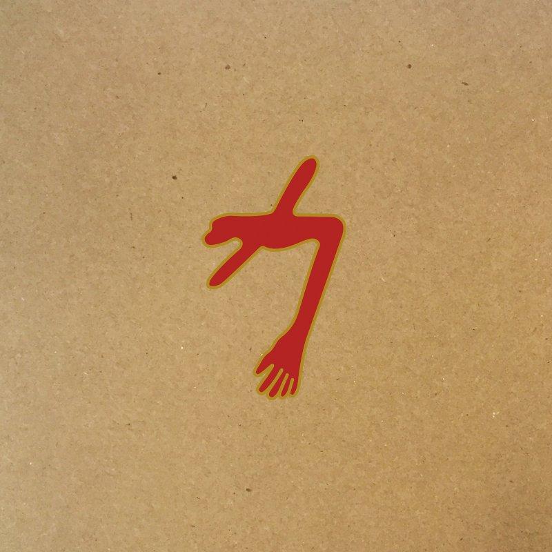 Billede af Swans - The Glowing Man (inkl Bonus Dvd) - CD