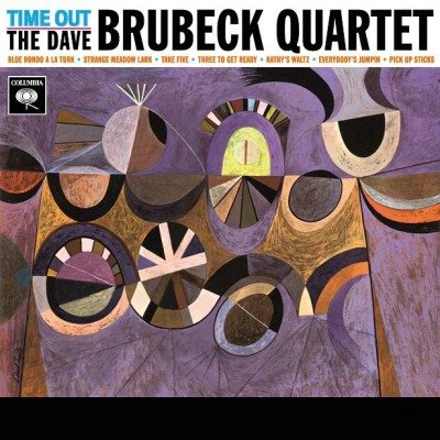 The Dave Brubeck Quartet- - Time Out - Vinyl / LP