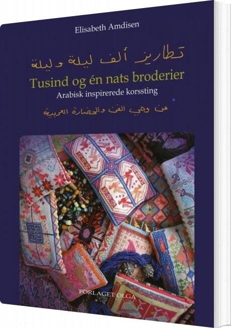 Image of   Tusind Og én Nats Broderier - Elisabeth Amdisen - Bog