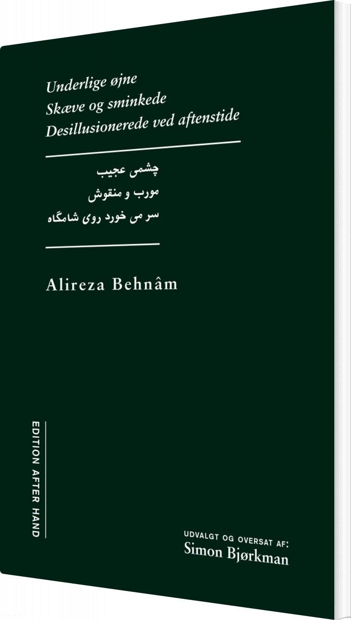 Billede af Underlige øjne - Alireza Behnâm - Bog