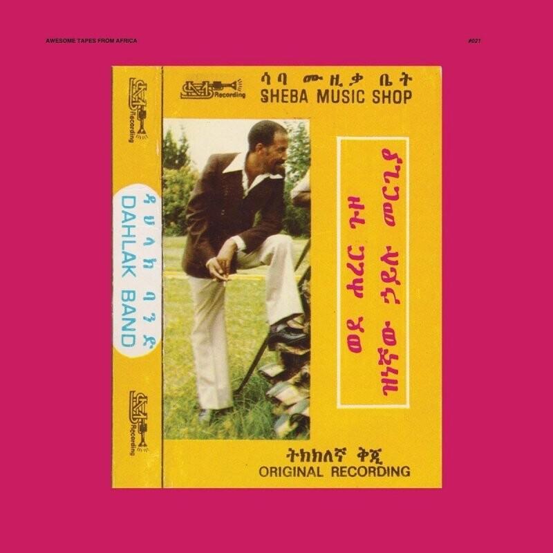 Image of   Hailu Mergia And Dahlak Band - Wede Harer Guzo - Vinyl / LP