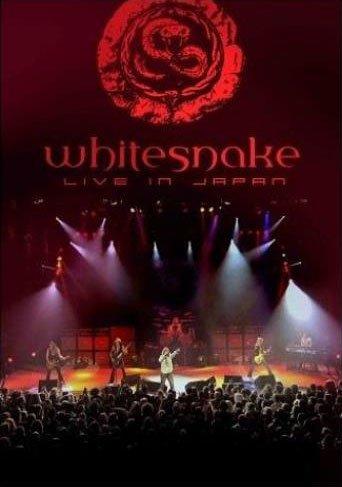 Billede af Whitesnake - Live In Japan - DVD - Film